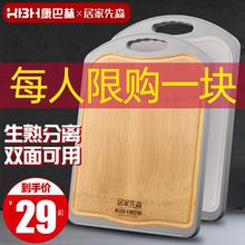 菜板家hl抗菌防霉双sw砧板厚案板粘板厨房占板和面板子