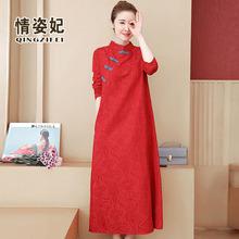 [hlezixun]中式唐装改良旗袍裙春秋中国风汉服