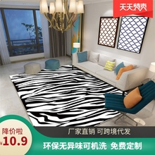 新品欧hl3D印花卧hc地毯 办公室水晶绒简约茶几脚地垫可定制