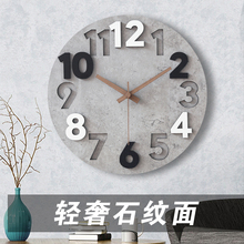 简约现hl卧室挂表静rf创意潮流轻奢挂钟客厅家用时尚大气钟表