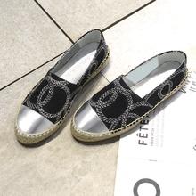 (小)香渔hl鞋麻绳大码pd243乐福黑色圆头低跟单鞋女平跟(小)码313233