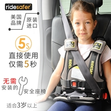 进口美hl艾适Ridqnfer3 Classic宝宝便携穿戴式安全带座椅特价品