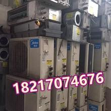 二手美hm中央空调5362吸顶机风管嵌入式吊顶天花冷暖型9成新起