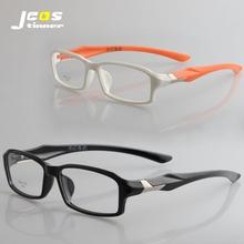 光学运动式hm2镜框打篮aoR90个性全框架防滑黑配近视眼镜男潮