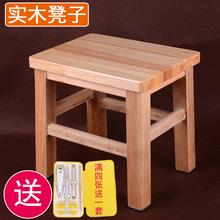 橡胶木hm功能乡村美bk(小)方凳木板凳 换鞋矮家用板凳 宝宝椅子