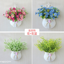 仿真花hm挂花篮客厅bk插花挂件墙壁装饰花草假花绿植塑料绢花
