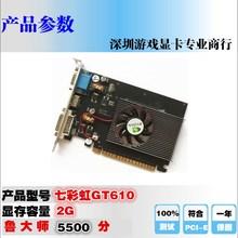 新品包邮NVIDIAhm7GT61wj立2G台款机游戏显卡低功耗不用接电源