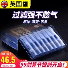 大船烟hm过滤器一次ja0支三重吸烟专用烟头香烟过滤嘴净烟器男