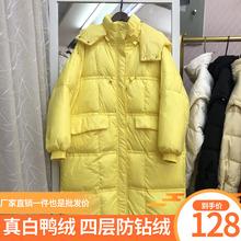 韩国东hm门长式羽绒ja包服加大码200斤冬装宽松显瘦鸭绒外套