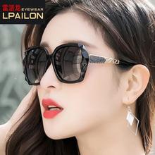 雷派龙hm阳镜女士偏ja圆脸大框网红明星女神太阳眼镜防紫外线