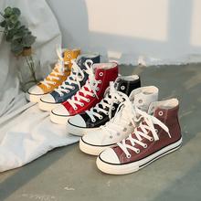 环球2hm20年秋季lx帮黑色帆布鞋女鞋学生韩款平底百搭休闲板鞋