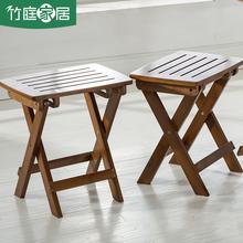 竹庭简易矮凳休闲折叠凳现