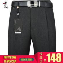 啄木鸟hm士西裤秋冬lx年高腰免烫宽松男裤子爸爸装大码西装裤