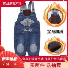 秋冬男hm女童长裤1rp宝宝牛仔裤子2保暖3宝宝加绒加厚背带裤