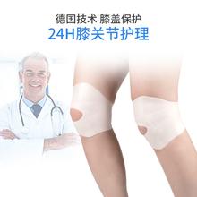 硅胶护hm游泳护漆保rp腿防寒隐形运动保护套半月板关节炎男女
