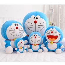 哆啦ahm公仔毛绒玩rp猫抱枕叮当猫娃娃玩偶宝宝生日礼物女孩