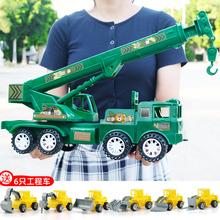 宝宝吊hm玩具起重车rp惯性工程车男孩宝宝勾机吊机模型