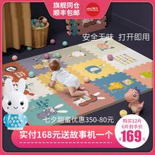 曼龙宝hm爬行垫加厚rp环保宝宝泡沫地垫家用拼接拼图婴儿