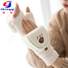 手套女hm季加绒可爱rp暖防风防寒触屏加厚棉半指韩款包指日系