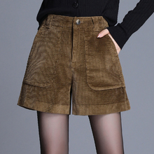 灯芯绒hm腿短裤女2rp新式秋冬季宽松高腰条绒裤子外穿A字裤显瘦