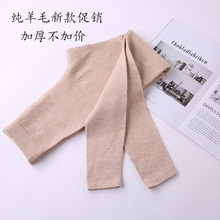 秋冬季hm士羊毛打底rp显瘦加厚棉裤保暖发热羊毛裤贴身内穿