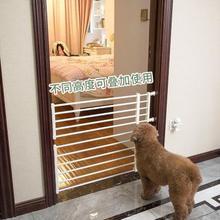 栏门栏hm型免打孔家rp狗笼神器房间栅栏杆(小)型犬阳台护栏