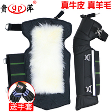 羊毛真hm摩托车护腿rp具保暖电动车护膝防寒防风男女加厚冬季
