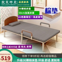 欧莱特hm棕垫加高5vo 单的床 老的床 可折叠 金属现代简约钢架床