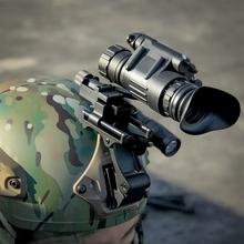 单兵夜hm眼镜仪 头vo镜望远昼夜微光单筒高清军迷战术红外线
