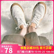 飞跃帆hm鞋男女金色vo运动鞋学生情侣潮流百搭低帮休闲鞋子潮