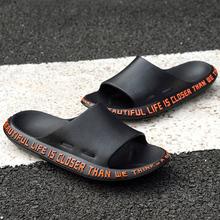 拖鞋男hm夏季潮流韩vo个性一字拖居家用托鞋室内外穿沙滩凉鞋