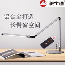 LEDhm臂台灯电脑vo护眼书桌宿舍卧室床头工作折叠创意插电式
