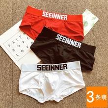 3条装纯棉男士hn裤 纯色简bs运动男平角裤 青年紧身四角短裤