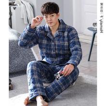 高端磨hn睡衣男士秋bs季冬天三层加厚纯棉夹棉全棉家居服男式