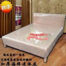 秒杀整hn海绵床布艺kn出租床员工床单的床1.5米简易床