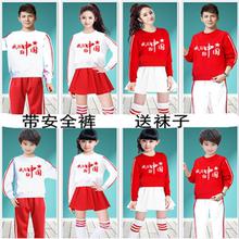 中国风儿童啦啦操服装中小