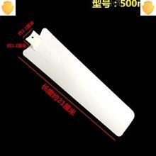 电风扇叶子3片通用型丝雨微hn10(小)吊扇lx吊扇塑料风叶。