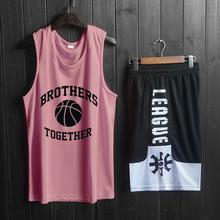 背心男hn训练宽松运np上衣短裤比赛篮球衣套装定制队服