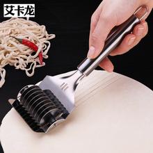 厨房手hn削切面条刀yf用神器做手工面条的模具烘培工具