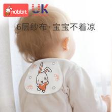 努彼兔婴童hn棉吸汗婴儿yf巾加宽幼儿园垫背毛巾全棉纱布汗巾