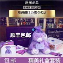 正品澳洲(小)熊七夕情hn6节毛绒玩yf送女生礼物
