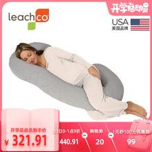 Leahnhco美国yf功能孕妇枕头用品C型靠枕护腰侧睡拉链抱枕
