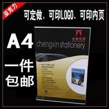 包邮Ahn亚克力台卡yf台签桌签双面台牌立牌标价牌餐牌