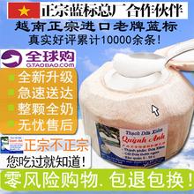 正品承hn越南进口蓝yf冻果冻布丁北京天津两个包顺丰