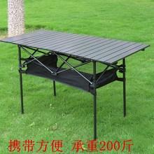 地摊野hn吃饭露营摆yf烧烤车载折叠桌椅餐桌户外休闲便携式。
