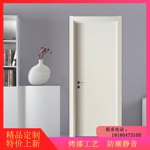 实木复hn门简易烤漆kl简约定制木门室内门房间门卧室门套装门