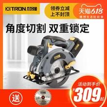 (小)强充hn式圆锯58qz动工具20V锂电圆盘锯木工手提切割机165