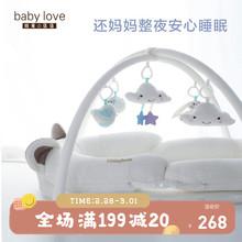 婴儿便hn式床中床多rb生睡床可折叠bb床宝宝新生儿防压床上床