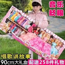 婚纱豪hn梦幻拖尾套hp白雪公主超大裙摆单个玩具新。