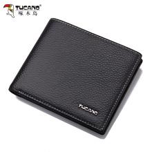 啄木鸟hn钱包男士短pn式 商务头层牛皮皮夹 正品皮夹 黑色钱夹